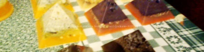 Piramidi 9 cm gemelle